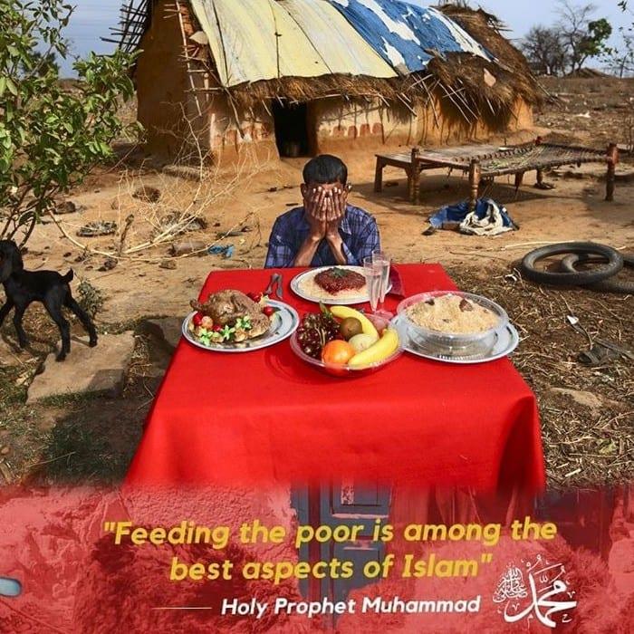 Ramadan Helpfeed